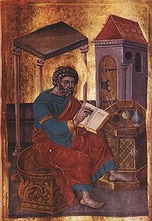 Introducción al evangelio según Marcos