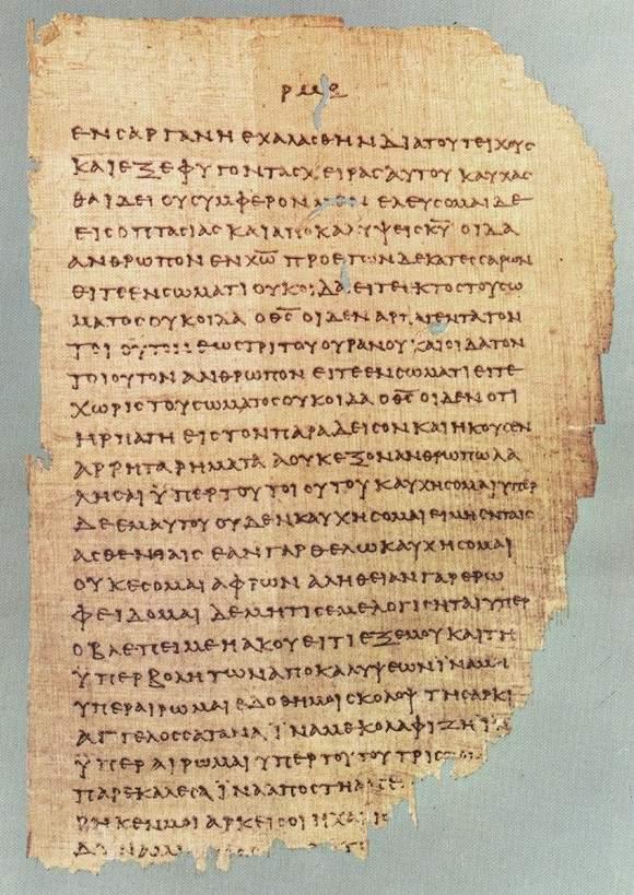Estudio de la carta a los Romanos (1)