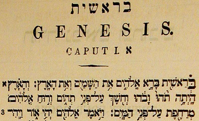 Las leyes de Israel